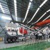 济南棚户拆迁移动破碎站设备 政府支持补贴项目
