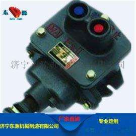 济宁东源机械矿用两联控制按钮性能参数