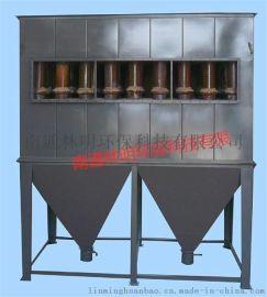 XTD型陶瓷多管除尘器-360型/南通林明环保科技有限公司