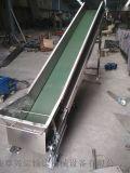 600mm鋁型材輸送機 食品帶快遞分揀輸送機