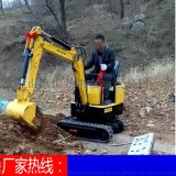 小型挖掘机 微型小型挖掘机  迷你农用挖挖机