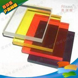亚克力 有机玻璃水性透明染料  各种色 ALISEN品牌