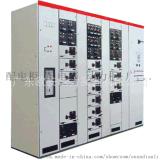 MNS低压抽出式开关柜、动力柜、控制柜、配电柜制造销售-广东欧安电力实业有限公司