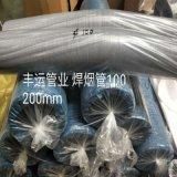 丰运供应电焊机专用吸烟排烟管环保吸气臂专用钢丝软管