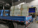 江蘇省電致液晶調光玻璃、電子霧化玻璃加工中心(康義太倉工廠)