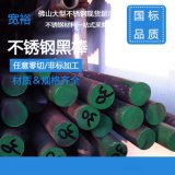 303不锈钢黑皮棒 工业不锈钢黑棒销售
