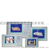 單色操作面板6AV6 641-0AA11-0AX0
