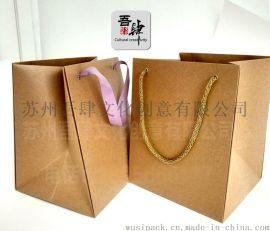 通用包装 牛皮纸袋 铁钉加固 时尚袋型