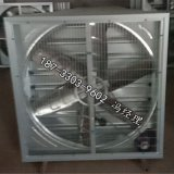 養豬場通風設備 負壓風機尺寸 冷風機安裝