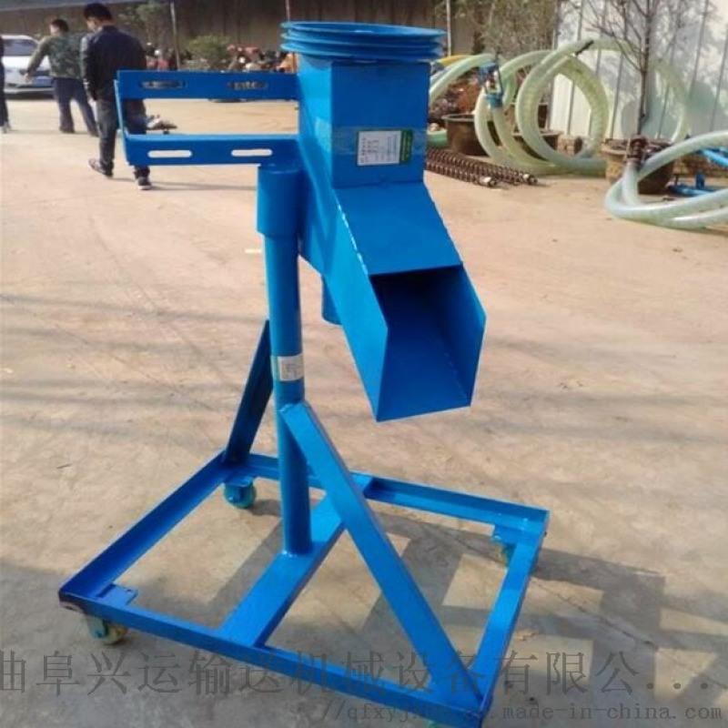 罗茨风机气力吸粮机 碳酸钙输送矿粉输送机