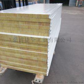 厂家生产 岩棉彩钢板 岩棉板夹芯板