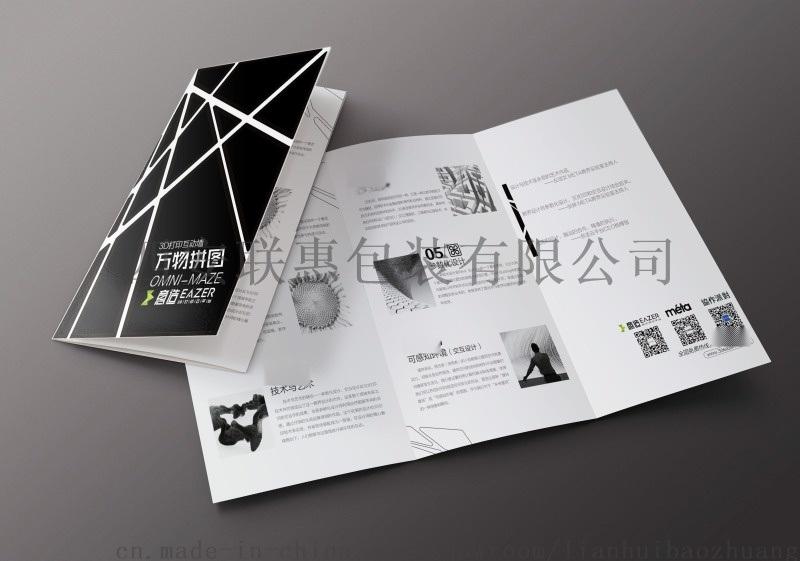 西安礼品盒定做-西安中端礼品盒印刷哪家好-联惠