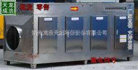 uv光氧催化淨化器除臭活性炭環保箱等離子處理一體機
