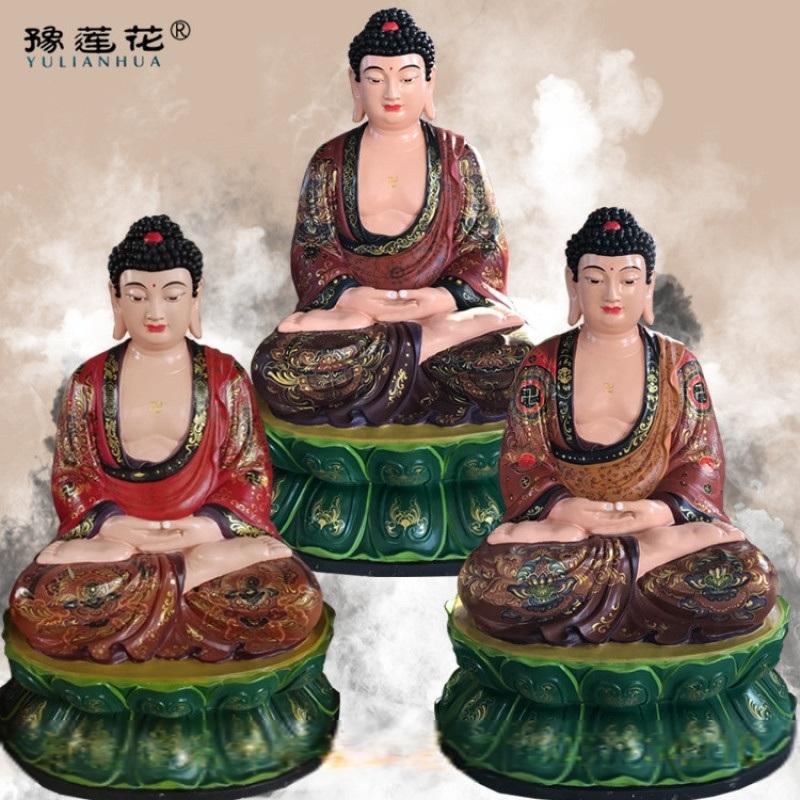 三宝佛神像大雄宝殿  横三世佛定做阿弥陀佛神像厂家