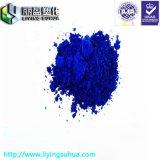 厂家直销油墨涂料注塑用22度蓝色温变色粉颜料