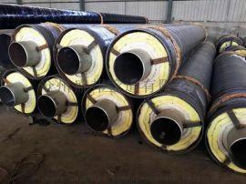 室外热力钢套钢预制地埋保温管生产厂家报价