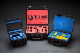 东莞玮立直销电子产品工具箱包装海绵EVA内衬
