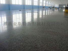 潍坊 混凝土地面翻砂处理材料 密封固化剂 耐磨不起砂