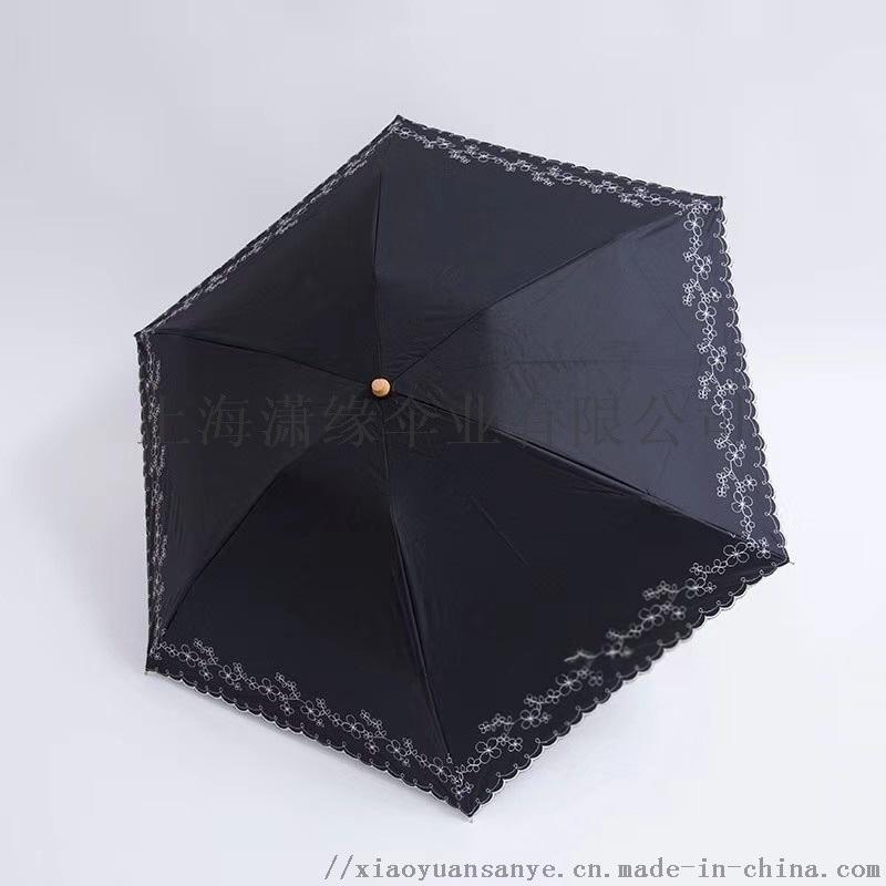 上海潇缘 广告伞定制定做礼品伞晴雨伞