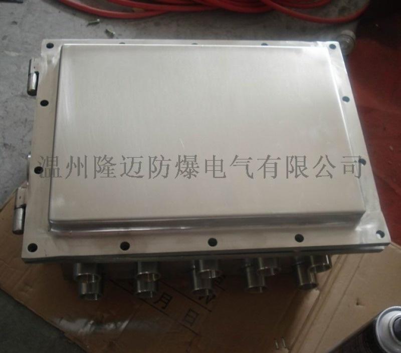 BXJ51-10 304SS不鏽鋼防爆接線箱