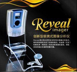 美国reveal皮肤检测仪 面部皮肤测试分析仪