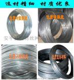 安平兴博丝网对外定制加工优质不锈钢风机网罩