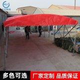 推拉篷 推拉篷厂家 北京河北推拉篷