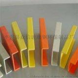 厂家加工定做玻璃钢耐腐蚀方管 玻璃钢拉挤方管 玻璃钢拉挤型材