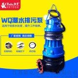 南京WL型立式潛水排污泵