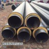 黑龙江塑套钢热力保温管,塑套钢直埋保温管