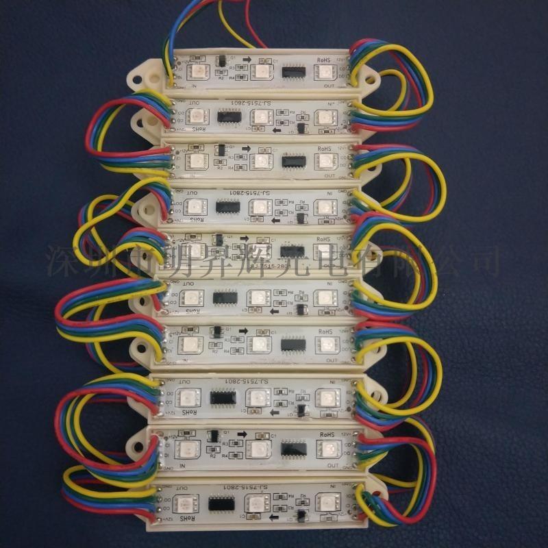led全彩模组  发光字灯   炫彩字灯