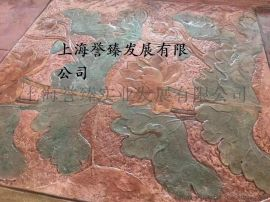 宁波彩色透水混凝土 宁波艺术压花地坪设计