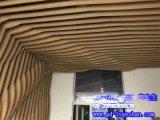 東營異型鋁天花板 異型鋁方通吊頂 弧形鋁單板天花