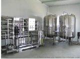 石家莊反滲透水處理設備