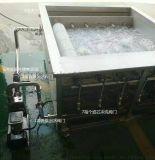 鏜缸磨軸用超聲波發動機清洗機