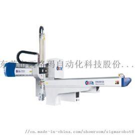 机械手丨注塑机机械手丨东莞市三轴伺服横走式机械手