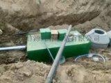 河南養牛一體化污水處理設備