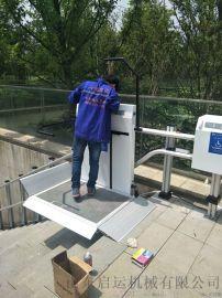 斜挂自动升降台供应启运爬楼轮椅电梯运城无障碍机械
