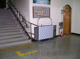 百色市启运电动升降台斜挂电梯销售轮椅爬楼电梯