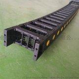 鬥輪機光纜保護拖鏈 耐磨 不塌腰 超長行程塑料拖鏈
