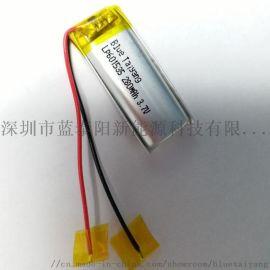 蓝牙录音笔聚合物 电池