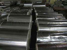 防火阻燃铝箔布隔热布 铝箔玻纤布 防腐包装布铝箔