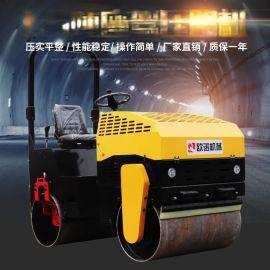 全液压座驾式小型压路机 柴油2吨双钢轮振动压路机