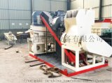 湿式铜米机厂家环保/静电铜米机直销高效环保