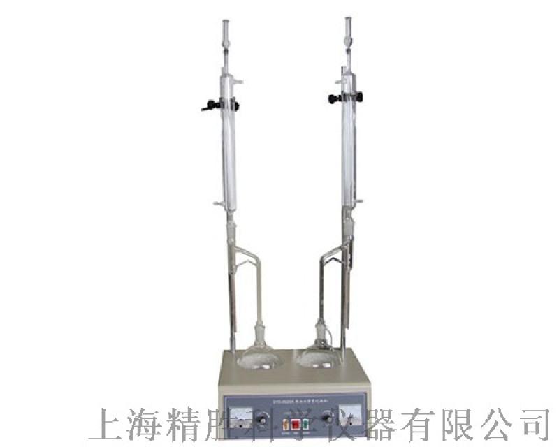 SYD-8929A  水含量试验器
