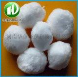 纤维过滤器装纤维球滤料高效纤维球厂家直销