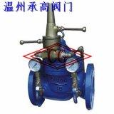 H104X活塞式可调减压稳压阀