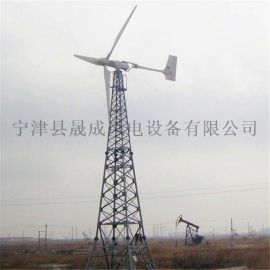 厂家直销5000w家用小型风力发电机 草原用风力发电机组 价格