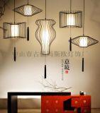 新中式吊灯 创意复古鸟笼灯厂家直销 酒店书房餐厅个性铁艺灯饰MS-P6034