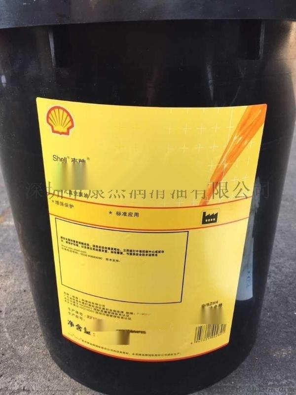 殼牌潤滑油 殼牌8A真空泵油